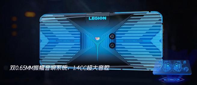 Lenovo Legion estaría disponible en azul eléctrico.