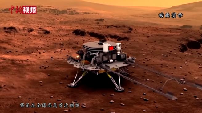 Impresión artística de la misión Tianwen-1 que muestra el módulo de aterrizaje.