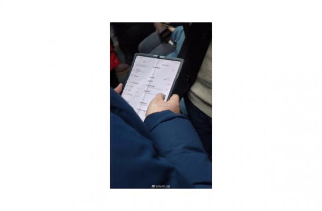 Imagen del supuesto plegable de Xiaomi