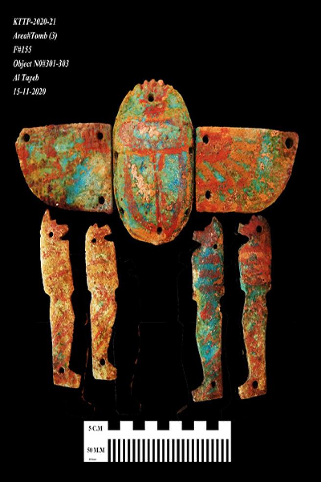 Objetos encontrados en las excavaciones