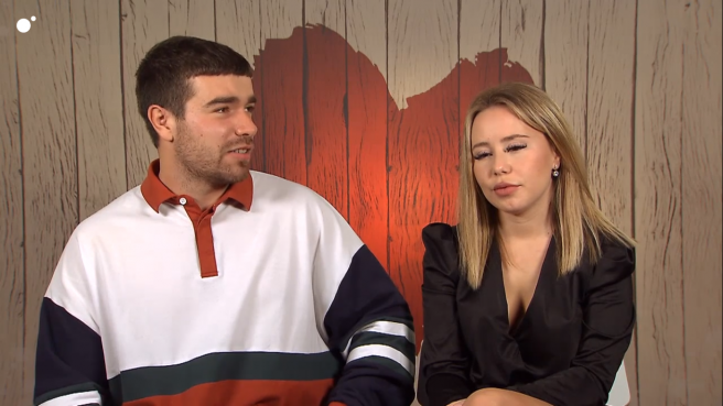 Jacobo and Marta, in 'First dates'.