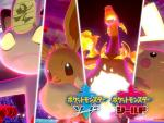 Meowth, Eevee, Charizard, Pikachu y Butterfree en sus formas Gigamax.