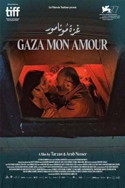 Póster de 'Gaza mon amour'