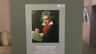 Una inquietante exposición muestra las máscaras mortuorias de Beethoven y otros grandes compositores
