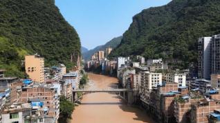 Así es Yanjin, la ciudad más estrecha del mundo