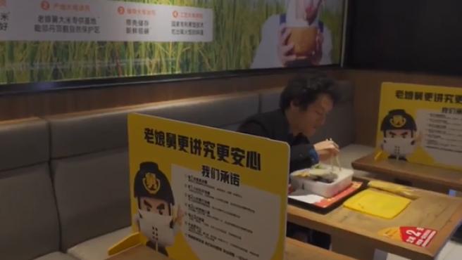 Restaurante de comida rápida en Nanjing