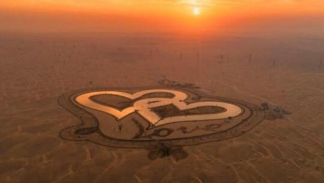 El lago del amor visto desde el cielo.
