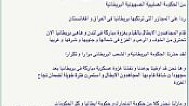 Supuesta carta de Al-Qaeda remitida a 'Der Spiegel' (Der Spiegel)