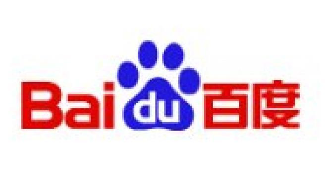 Emblema del buscador chino.