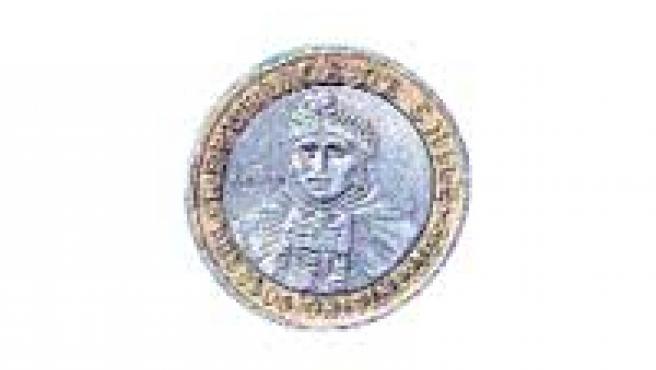 Los 100 pesos chilenos.