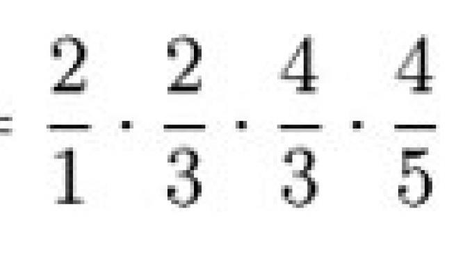 Formulación realizada con Pi.