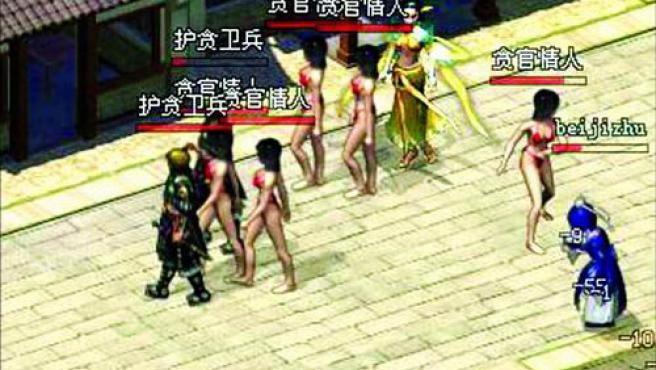 """Captura del videojuego """"Incorruptible Warrior"""". (Shangaiist.com)"""