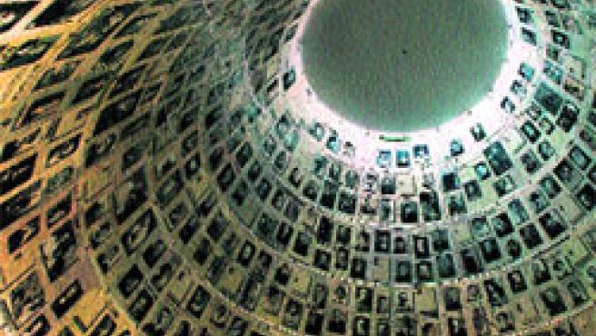 Una imagen del techo de la cúpula del Salón de los Nombres del Museo del Holocausto. (EFE)