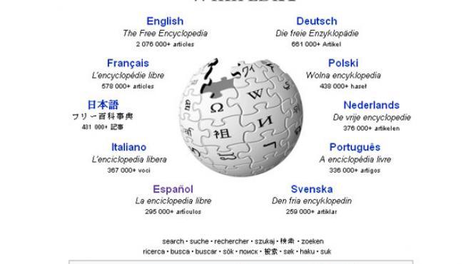 Portada de la enciclopedia online.