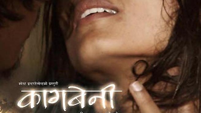 Cartel de la película 'Kagbeni' del director Bhusan Dahal. (EFE).