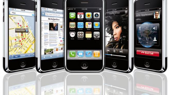 El nuevo modelo de iPhone tiene 16 GB de capacidad.