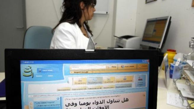 Médicos y pacientes pueden comprenderse gracias a un traductor.