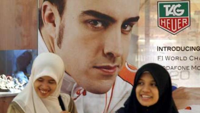 Dos mujeres en Malasia en una foto de archivo.