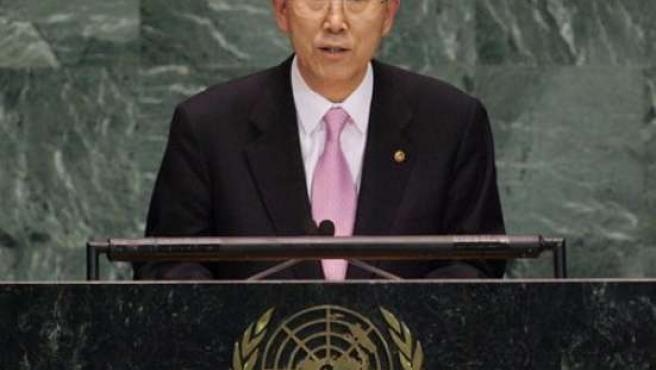 El secretario general de la ONU, Ban Ki-moon, en una foto de archivo.