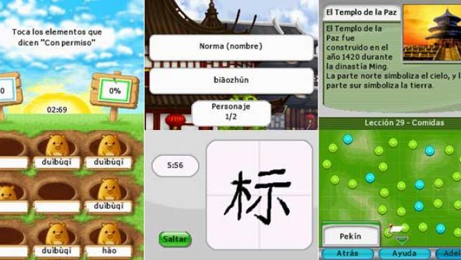 Mi experto en Chino enseña caligrafía y pronunciación con minijuegos.