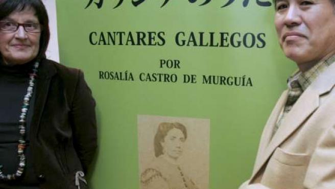 Los Poemas De Rosalía De Castro Ahora También Se Pueden Leer