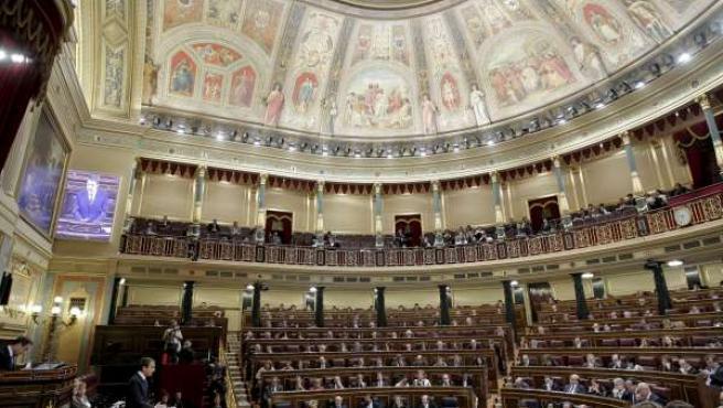 Panorámica del Congreso, en una foto de archivo.