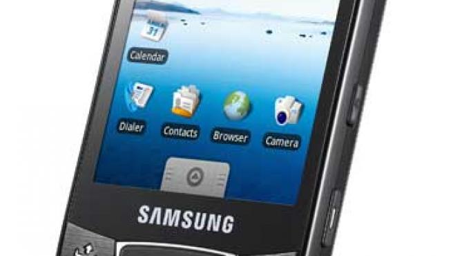 El I7500 es el primer móvil Android de Samsung.
