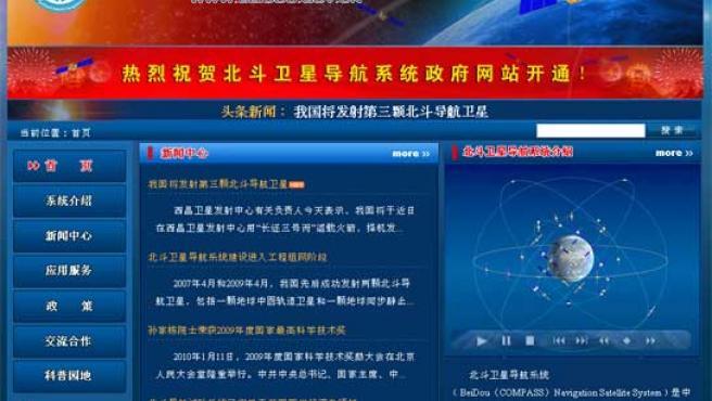 Página web del Gobierno chino que promociona su 'proyecto Beidou'.