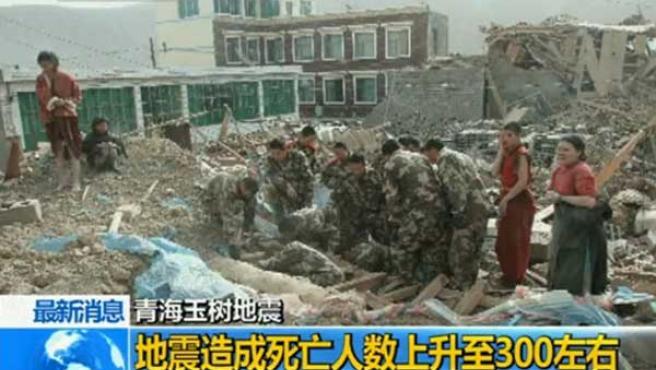 Imagen del terremoto emitida por la televisión china.