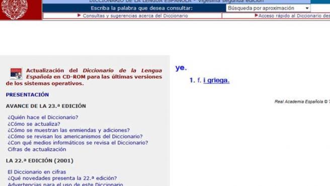 Página web de la RAE.