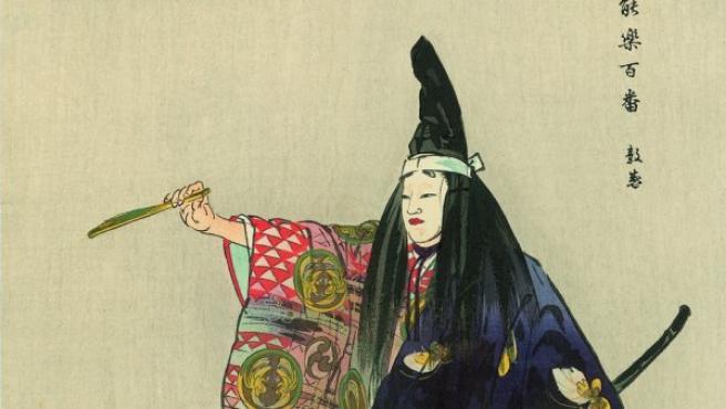 Uno de los dibujos de Tsukioka Kōgyo que se exponen en Holanda