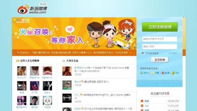 Página de inicio de la red social china Sina Weibo.