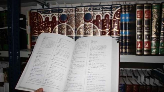 Uno De Los Volúmenes Semíticos De La Biblioteca Diocesana De Córdoba