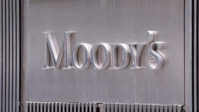 Fotografía de archivo que muestra el logotipo de la agencia de calificación Moody's.