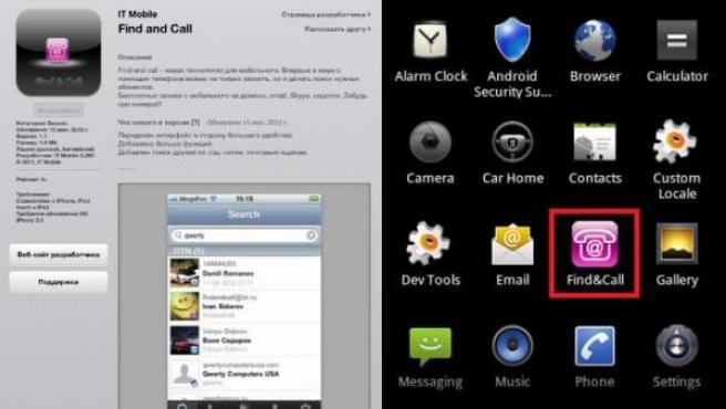 La aplicación maliciosa 'Find and Call'.