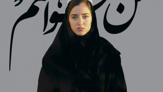 Obra de la fotoperiodista iraní Newsha Tavakolian