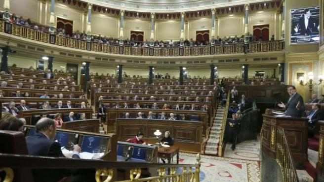 El Congreso de los Diputados, en una imagen reciente.