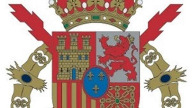 Escudo de armas de Juan Carlos I de España: Cruz Roja de San Andrés o de Borgoña, símbolo de los Borgoñones y Austrias.