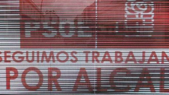 Cartel denunciado por el PSOE.
