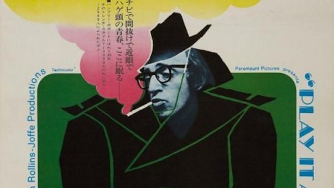 Furor oriental: 22 pósters japoneses que machacan a los originales