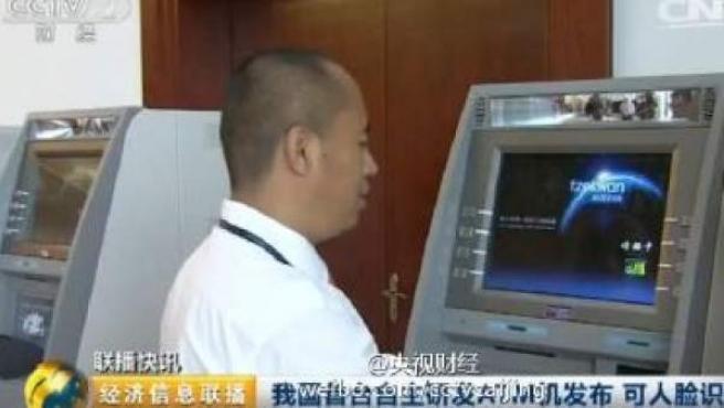 Ingenieros chinos han desarrollado el primer cajero automático nacional con tecnología de reconocimiento facial.