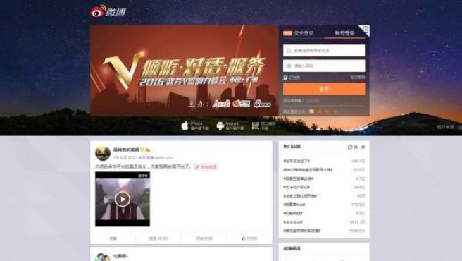 Portada principal de la red social Weibo.