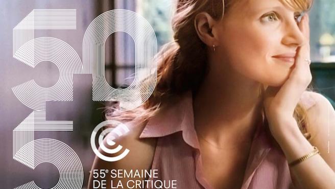 Cannes 2016 llega a tu ordenador