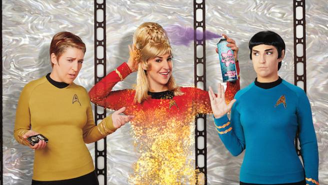 ¿Es esta la exposición definitiva sobre 'Star Trek'?