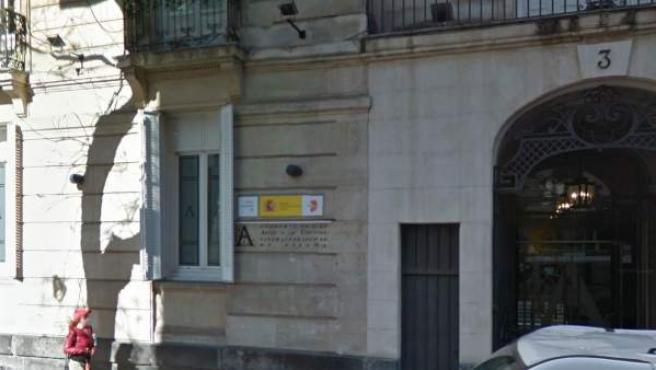 Vista de la puerta de la Academia de las Artes y las Ciencias Cinematográficas de España, en Madrid.