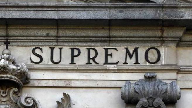 Imagen de archivo de la fachada del Tribunal Supremo.