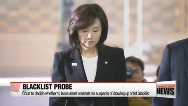 La Ministra de Cultura surcoreana, detenida por vetar a cineastas y actores