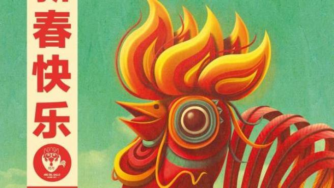 Cartel promocional del nuevo año chino.
