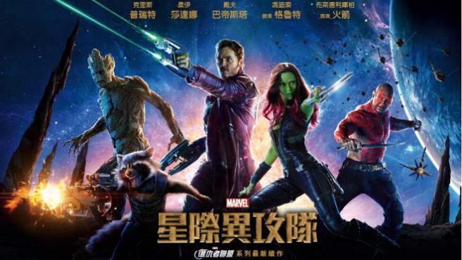 'Su poderoso aparato le lleva a la gloria': Así se titulan los 'blockbusters' en China