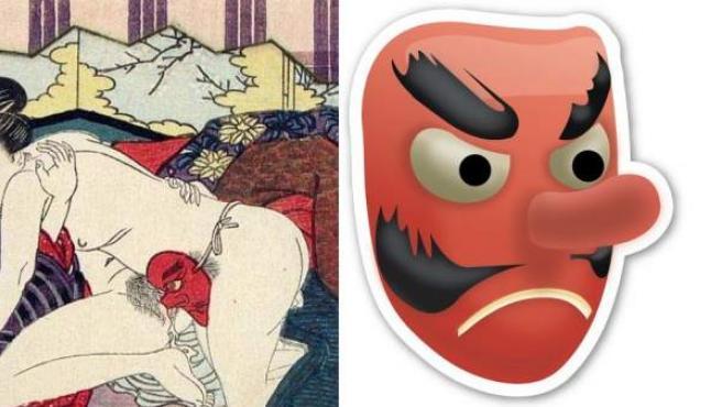 Combo de imágenes con un grabado japonés del siglo XVII y el emoticono de la máscara del duende japonés o tengu.